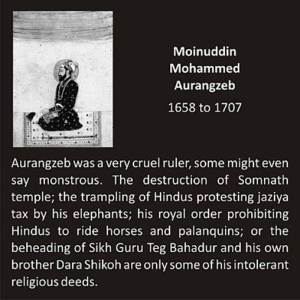 SOMNATH - THE POWER OF CREATION OVER THE POWER OF DESTRUCTION. MUGHAL EMPEROR AURANGZEB DESTROYED SOMNATH TEMPLE AND IT WAS A 'JIHADIST' ATTACK.