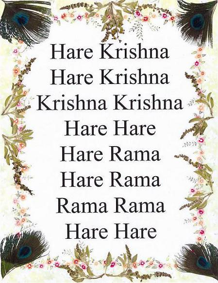 February 12. Darwin Day. A Reason to Celebrate Creation. The Sound Energy has a mystical effect and is thought of as an Elixir to cure the disease called 'Stress'. The Chanting of Hare Krishna Mahamantra.