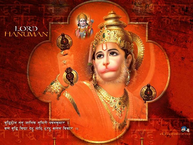 """Lord Hanuman - The Fear of Samsara. Man's conditioned existence evokes a psychological response called """"FEAR"""". The difficulties of Life's Journey is compared to the crossing of a Sea of unknown dimensions. To reach the destination, man needs physical help, and mental comfort. Lord Hanuman is the source of Life's Vital Energy."""