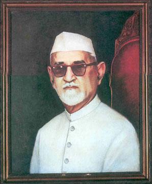 Dr Zakir Hussain (1897 - 1969 )