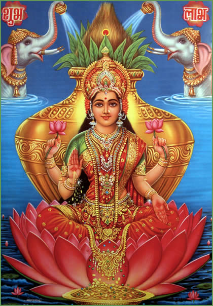 MADHAVA is the Husband of Madhavi or Lakshmi.
