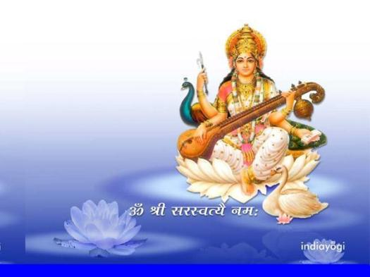 Sarasvati, the destroyer of Mental Inertia and Lethargy.