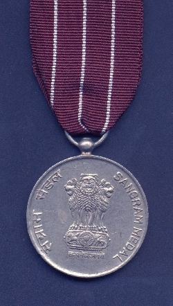 Sangram Medal 1971. Evidence for my participation in the Indo-Pak War of 1971.