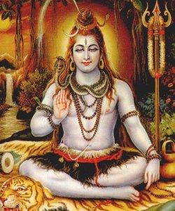 Lord Shiva-The God of Learning: Om, NamaH Shivaya, Siddham NamaH
