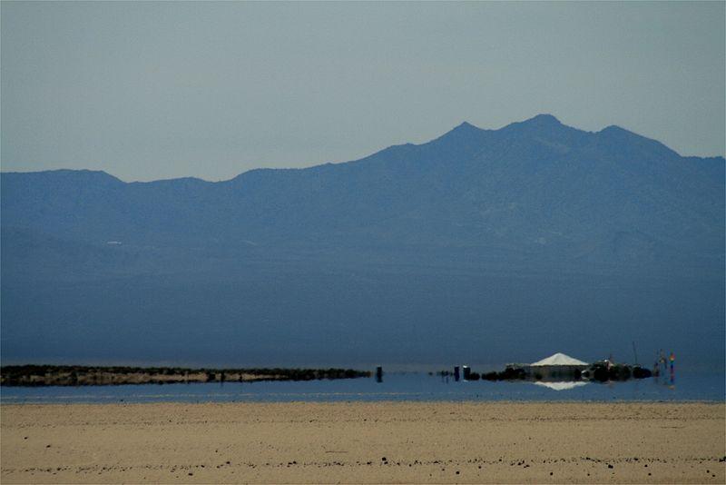 Desert Mirage- The Perception of Reality- MAYA is a Fundamental Force.