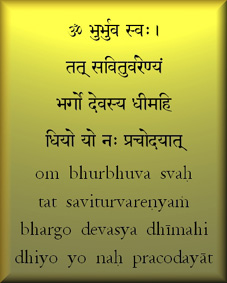Gayatri Maha Mantra - The Perception of Reality