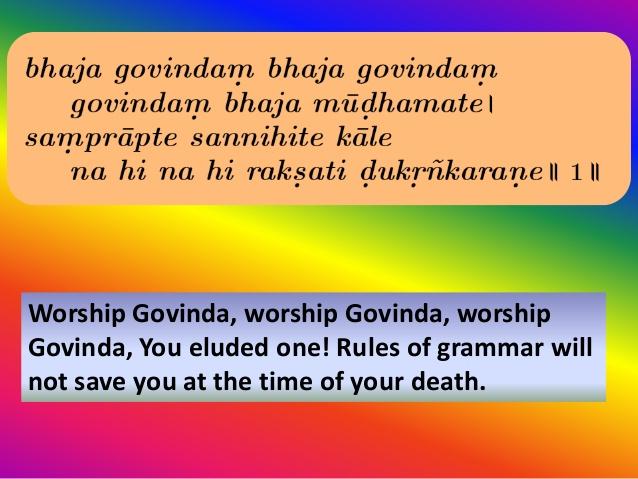 Bhaja Govindam, Bhaja Govindam