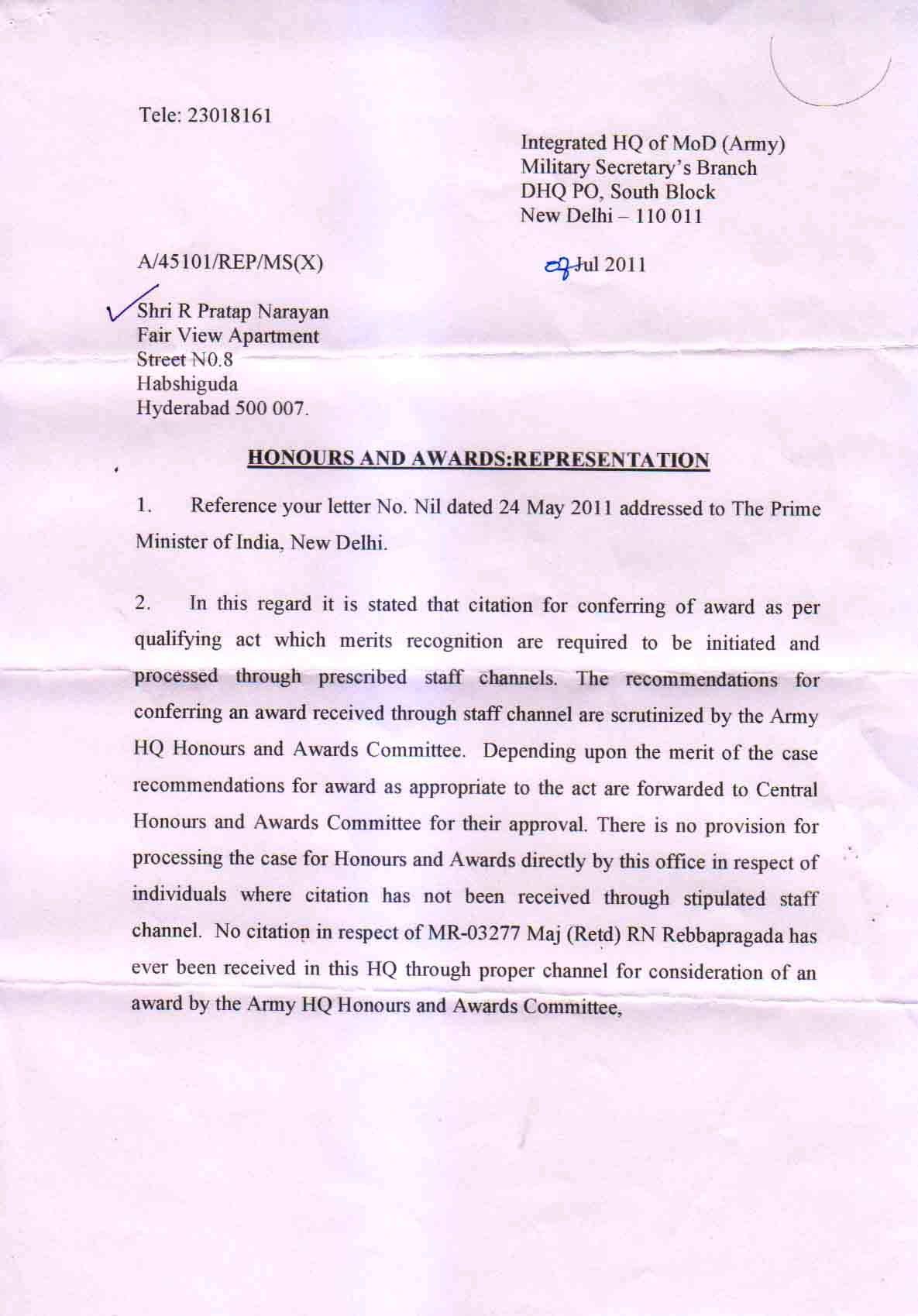 Operation Eagle Registration Of Public Grievance Bhavanajagat