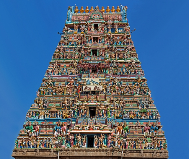 Lord Kapaleeswara Temple at Mylapore, Madras City, Chennai, Tamil Nadu, India. The birth of a Brahman Spirit at  House Number 2/37, Kutchery Road, Mylapore, Madras City is known to this Lord Shiva or Rudra. He presides over the Life and Death of this Brahman Spirit both in good health or ill health, and in Freedom or Captivity.