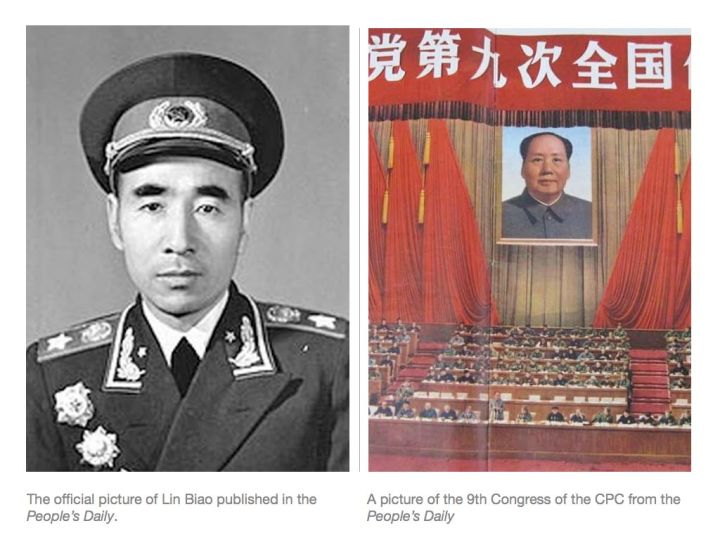 WHOLEDUDE - WHOLEVILLAIN: Defence Minister and Communist Party Vice Chairman, the successor of Chairman Mao Tsetung was apparently assassinated by Prime Minister Chou En-lai and Chairman Mao Tsetung on September 13, 1971 as he tried to escape from the country. After his killing, most of the People's Liberation Army's Generals of high command were purged. It totally amazes me to know that the US National Security Adviser Henry Kissinger would request Prime Minister Chou En-Lai to launch a military attack on India during that time to prevent India from taking military action to resolve the humanitarian crisis in East Pakistan.