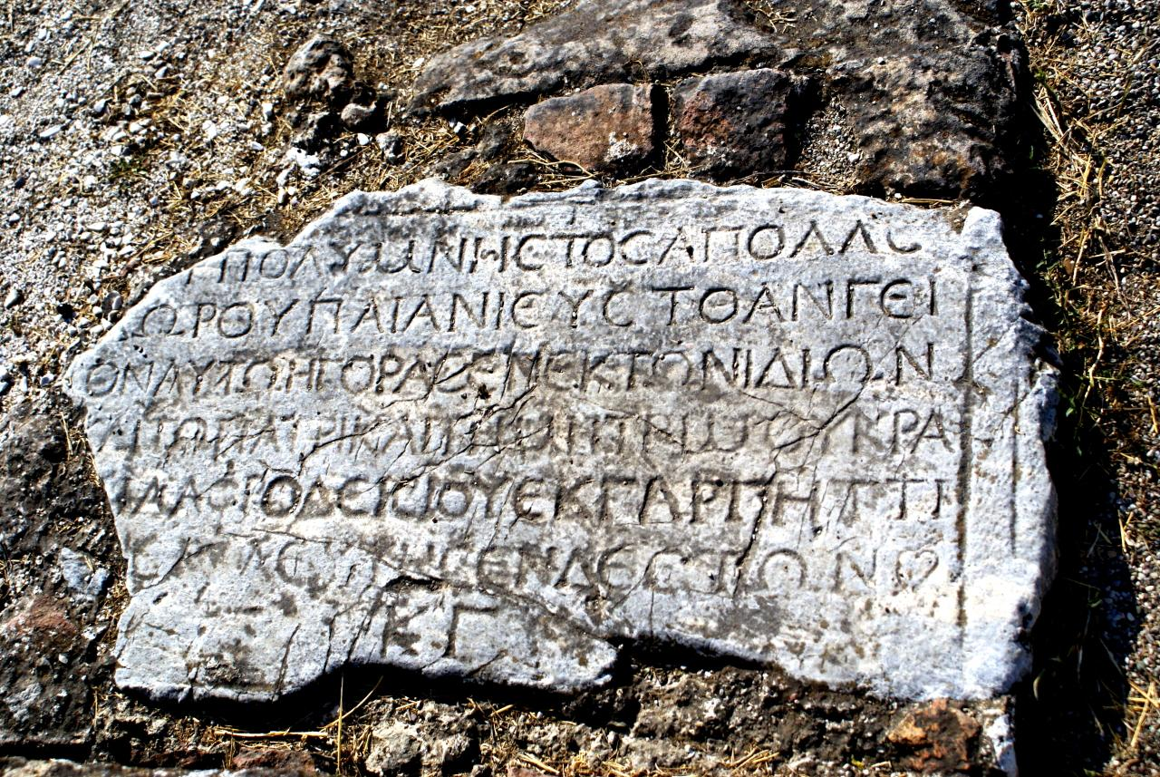 SPIRITUALITY SCIENCE - THE ORIGIN OF MAN - THE ORIGIN OF LANGUAGE: The first alphabetic system of writing was developed by the Greeks