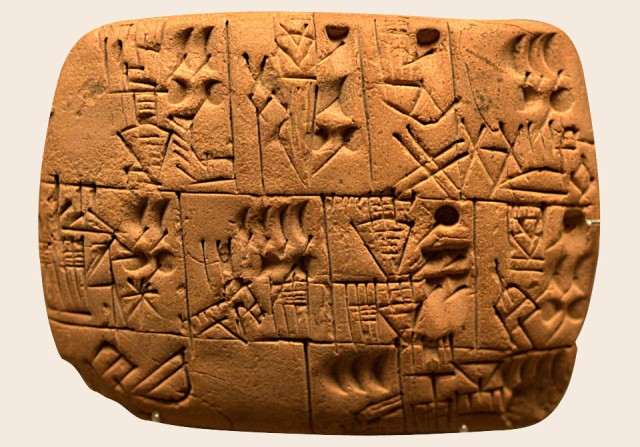 SPIRITUALITY SCIENCE - THE ORIGIN OF MAN - THE ORIGIN OF LANGUAGE: The Cuneiform(Latin=Wedge-shaped) system of writing developed before the last centuries of the 4th millenium B.C. in the lower Tigris and Euphrates Valley by the Sumerians.