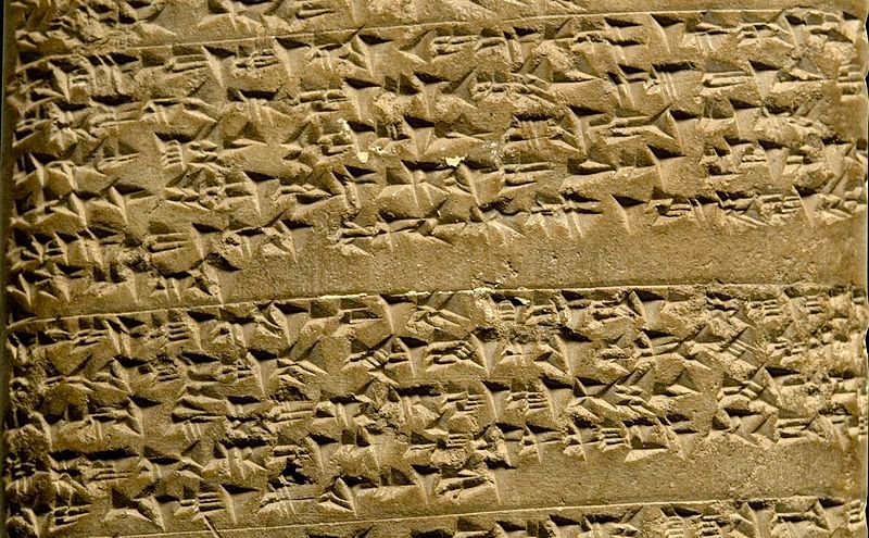 SPIRITUALITY SCIENCE - THE ORIGIN OF MAN - THE ORIGIN OF LANGUAGE: Hittite of Anatolia and Syria had used a cuneiform writing style, 1500 B.C. to 700 B.C.