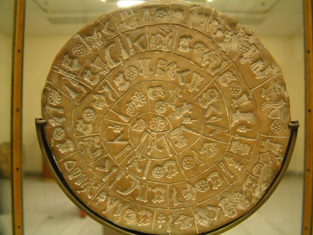 SPIRITUALITY SCIENCE - THE ORIGIN OF MAN - THE ORIGIN OF LANGUAGE: Phaistos Disk, Crete, Greece. Minoan Seal Stones.