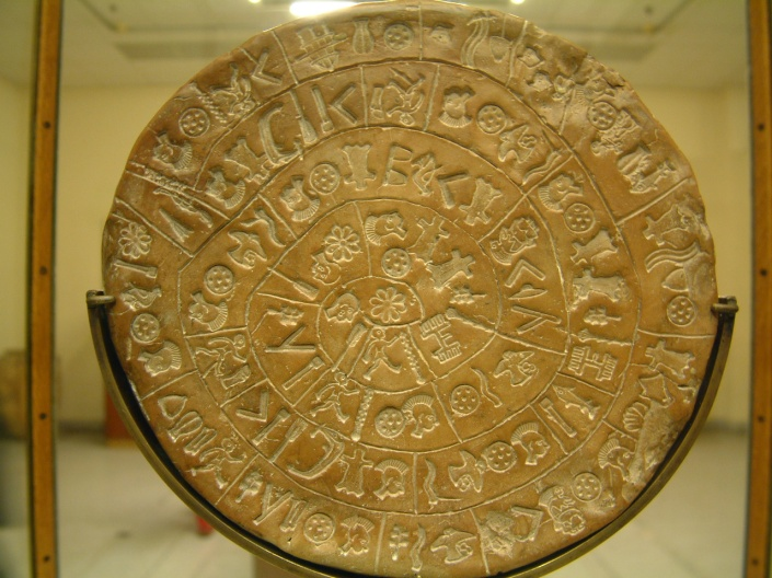 SPIRITUALITY SCIENCE - THE ORIGIN OF MAN - THE ORIGIN OF LANGUAGE: Phaistos Disk, Crete, Greece. Minoan Seal Stones.