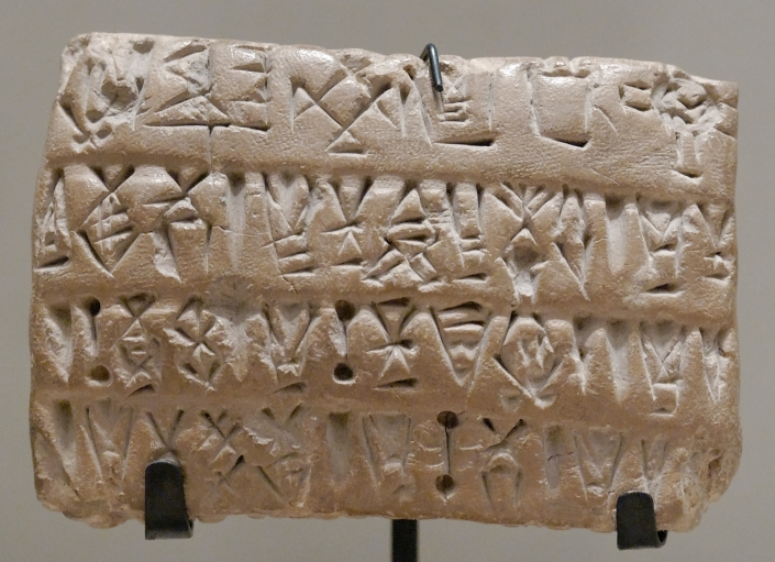 SPIRITUALITY SCIENCE - THE ORIGIN OF MAN - THE ORIGIN OF LANGUAGE: The Proto-Elamite writing system found in Elam.