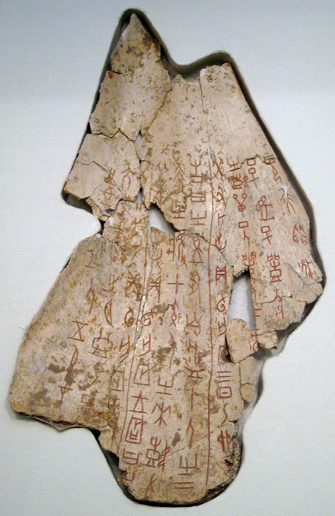 SPIRITUALITY SCIENCE - THE ORIGIN OF MAN - THE ORIGIN OF LANGUAGE:: Chinese characters can be traced to 4000 B.C. signs. Bronze Age China, Shang dynasty, Oracle Bone Script.