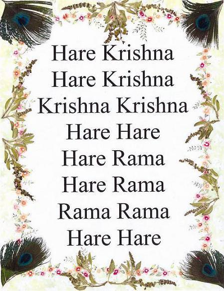 SPIRITUALITY SCIENCE - THE CYCLICAL FLOW OF TIME - HUMAN NATURE AND HUMAN BEHAVIOR:HARE KRISHNA MAHA MANTRA IS DESCRIBED AS THE CURE FOR THE POLLUTING EFFECTS OF THE TIME PERIOD CALLED KALI YUGA.