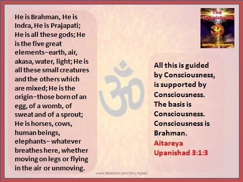 TAT ASMI PRABHU – FIFTH MAHAVAKYA – MAN-GOD CONNECTION ...