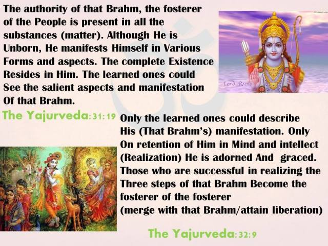 "SPIRITUALITY SCIENCE - ESSENCE - IDENTITY - UNITY - EXISTENCE : INDIAN HOLY SCRIPTURE ""YAJUR VEDA"" EXPLAINS THE CONNECTION BETWEEN EXISTENCE AND GOD(BRAHMAN)."