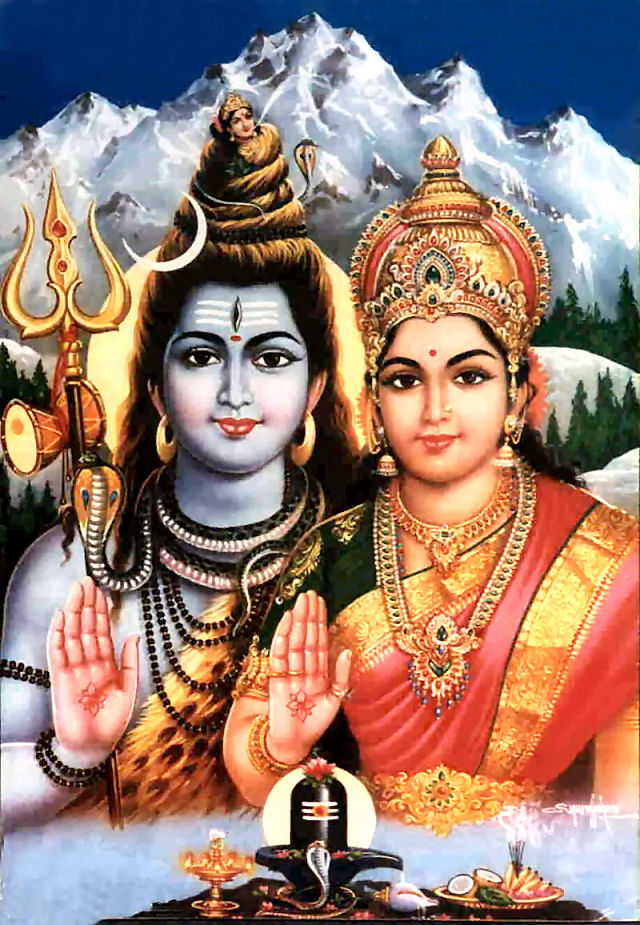 SPIRITUALITY SCIENCE - ESSENCE AND EXISTENCE - CHIDAMBARA RAHASYAM: LORD SHIVA AND GODDESS PARVATI MANIFEST THEMSELVES AS EMBODIMENT OF ALL VIRTUES AND BESTOW THEIR MERCY, GRACE, AND COMPASSION THROUGH THIS APPEARANCE.