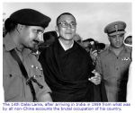 spirits of special frontier force the 14th dalai lama arrived in india 1959