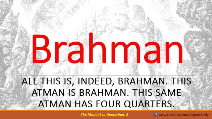 SPIRITUALITY SCIENCE - ESSENCE AND EXISTENCE - CHIDAMBARA RAHASYAM: THE MANDUKYA UPANISHAD SPEAKS ABOUT THE RELATIONSHIP OR CONNECTION BETWEEN SOUL AND THE PERFECT ENTITY CALLED BRAHMAN WHICH COULD BE INVISIBLE OR UNMANIFESTED.