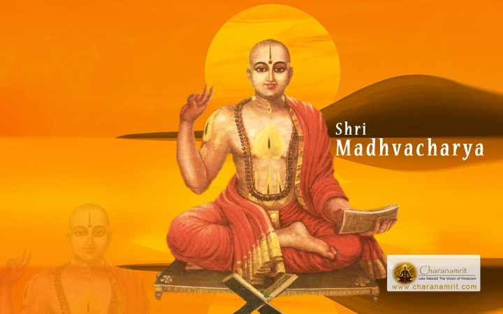 BHARAT DARSHAN - THREE GREAT TEACHERS OF INDIA: MADHVACHARYA(c.1199 - c.1278), EXPONENT OF 'DVAITA' OR DUALISM. MAN'S CONDITIONED EXISTENCE LEAVES NO ALTERNATIVES. MAN IS FREE TO SURRENDER HIMSELF TO SEEK GOD'S REFUGE.