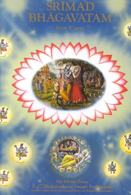 BHARAT DARSHAN - BHAGAVAN VED VYAS - AUTHOR OF GEETOPANISHAD, BHAGAVATA PURANA, OTHER PURANAS, AND EPIC POEM MAHABHARAT.