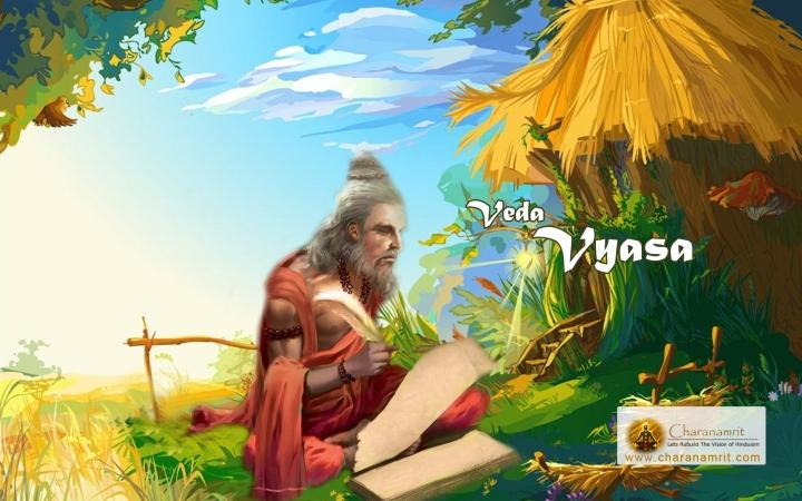 BHARAT DARSHAN - BHAGAVAN VED VYAS - AUTHOR OF GEETOPANISHAD.