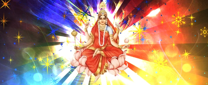 BHARAT DARSHAN - DEVI NAVRATRI - GOD AS MALE AND FEMALE. GODDESS OF NINTH DAY OR MAHARNAVAMI IS KNOWN AS SIDDHIDATRI FOR SHE BESTOWS ASHTA SIDDHIS.
