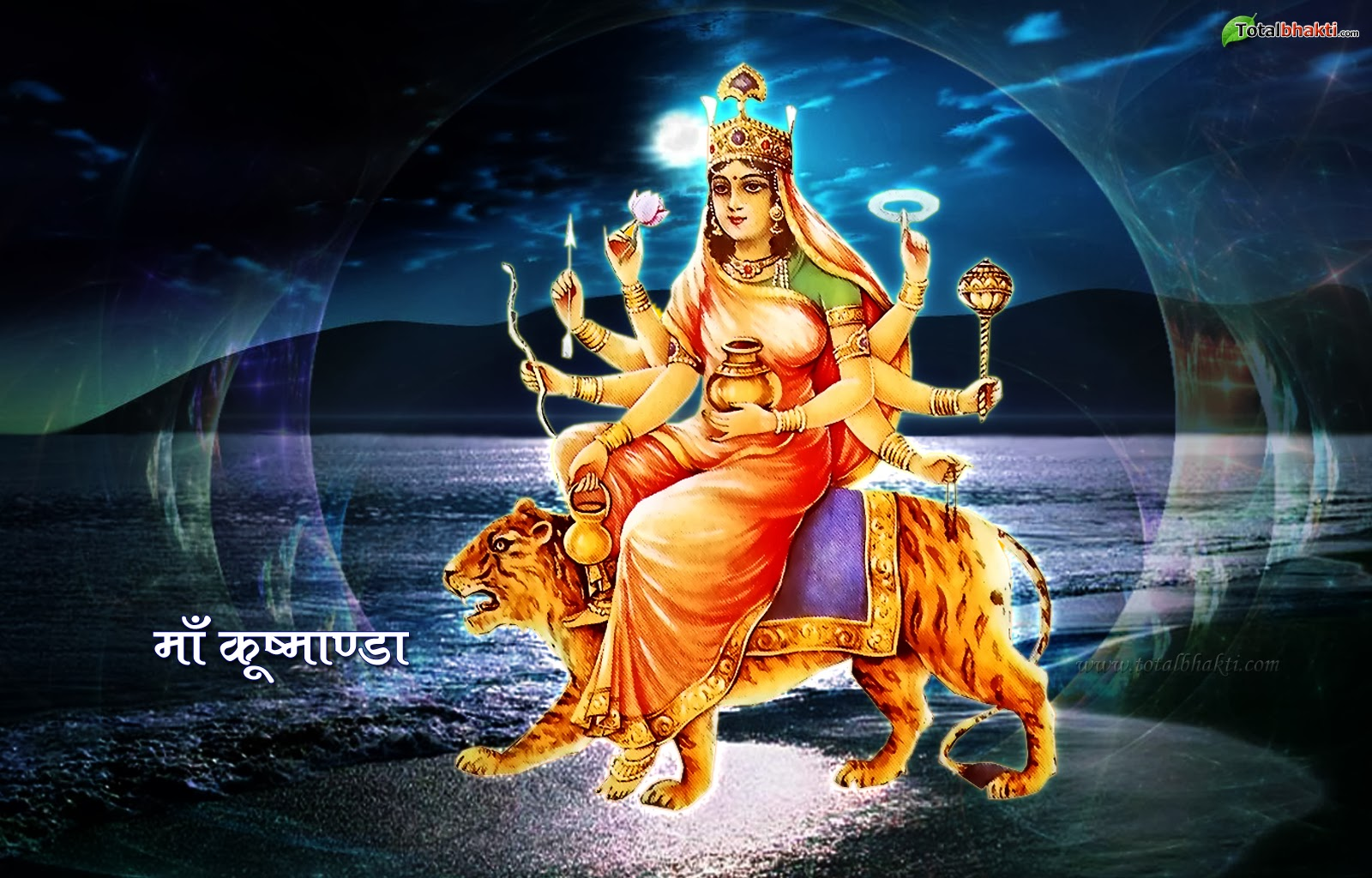 BHARAT DARSHAN - DEVI NAVRATRI - GOD AS MALE AND FEMALE . GODDESS OF FOURTH DAY OR CHATURTHI IS KNOWN AS KUSHMANDA.