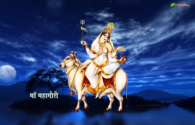 BHARAT DARSHAN - DEVI NAVRATRI - GOD AS MALE AND FEMALE. GODDESS OF EIGHTH DAY OR ASHTAMI IS KNOWN AS MAHA GAURI.