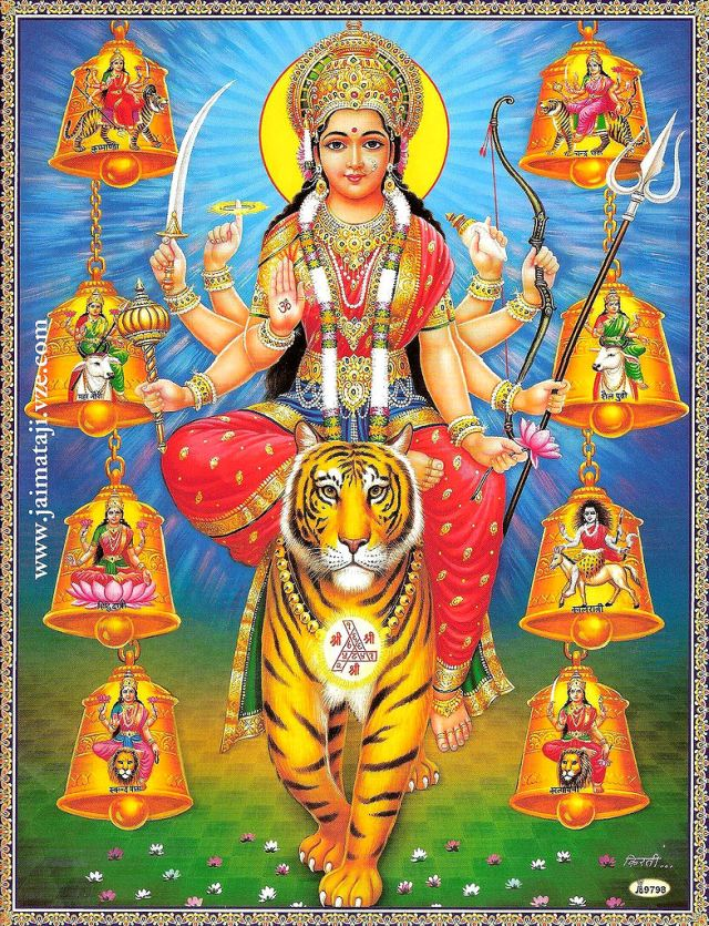 BHARAT DARSHAN - DEVI NAVRATRI - GOD AS MALE AND FEMALE. NAVA DURGA, NINE-FORMS OF ADORATION.