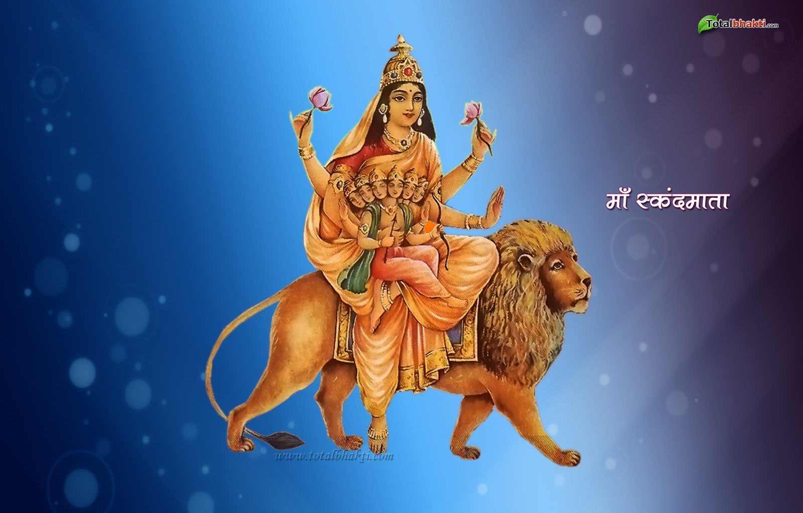 BHARAT DARSHAN - DEVI NAVRATRI - GOD AS MALE AND FEMALE. GODDESS OF FIFTH DAY OR PANCHAMI IS KNOWN AS SKANDAMATA, MOTHER OF SKANDA OR KARTIKEYA.