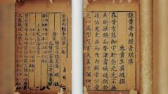 Biotic Interactions. Spiritual vs Parasitism. Chinese Natural Medicine