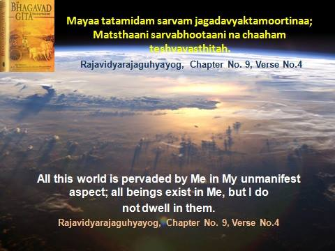 TAT ASMI PRABHO - FIFTH MAHAVAKYA - MATERIAL vs SPIRITUAL DUALISM. THERE ARE THREE FUNDAMENTAL ORDERS OR DIVISIONS, 1. GOD, 2. SOUL OR SPIRIT, AND 3. MATTER.
