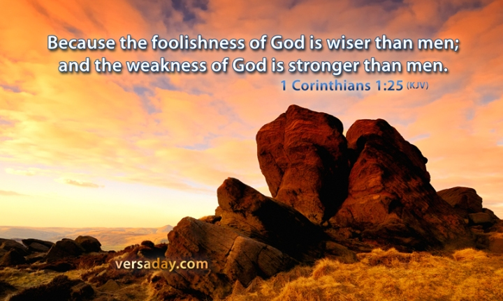 NEW YEAR GREETINGS - WISDOM TO GUIDE IN 2016. I SEEK WISDOM FROM 1 CORINTHIANS, CHAPTER 1, VERSE 25.