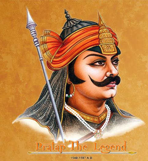 Maharana Pratap - The Brave Warrior