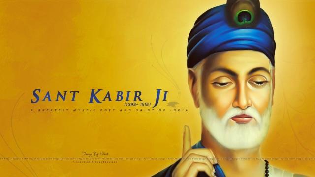 ... Mero Yaar Phakiri Mein - Sant Kabir Ke Dohe & Lyrics By Anup Jalota