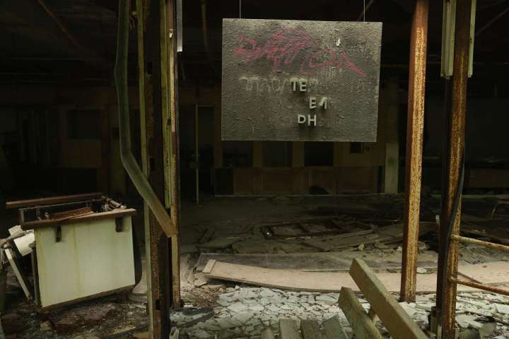 World Remembers 30th Anniversary of Chernobyl Disaster. Abandoned Lazurna Public Swimming Pool, Pripyat, Ukraine.