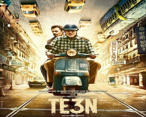 TE3N MOVIE REVIEW - VICTORY OVER DEATH. Reliance Big Entertainment Pvt Ltd is distributing TE3N Movie exhibiting my portrait in Section.15 of DVD.