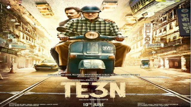 TE3N MOVIE REVIEW - TRANSPARENCY AND PUBLIC ACCOUNTABILITY. TE3N DVD DISTRIBUTED BY RELIANCE ENTERTAINMENT.