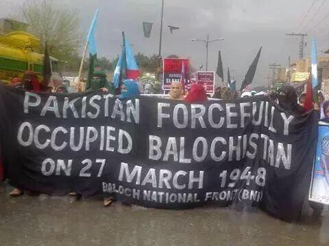 Special Frontier Force Supports Balochistan.