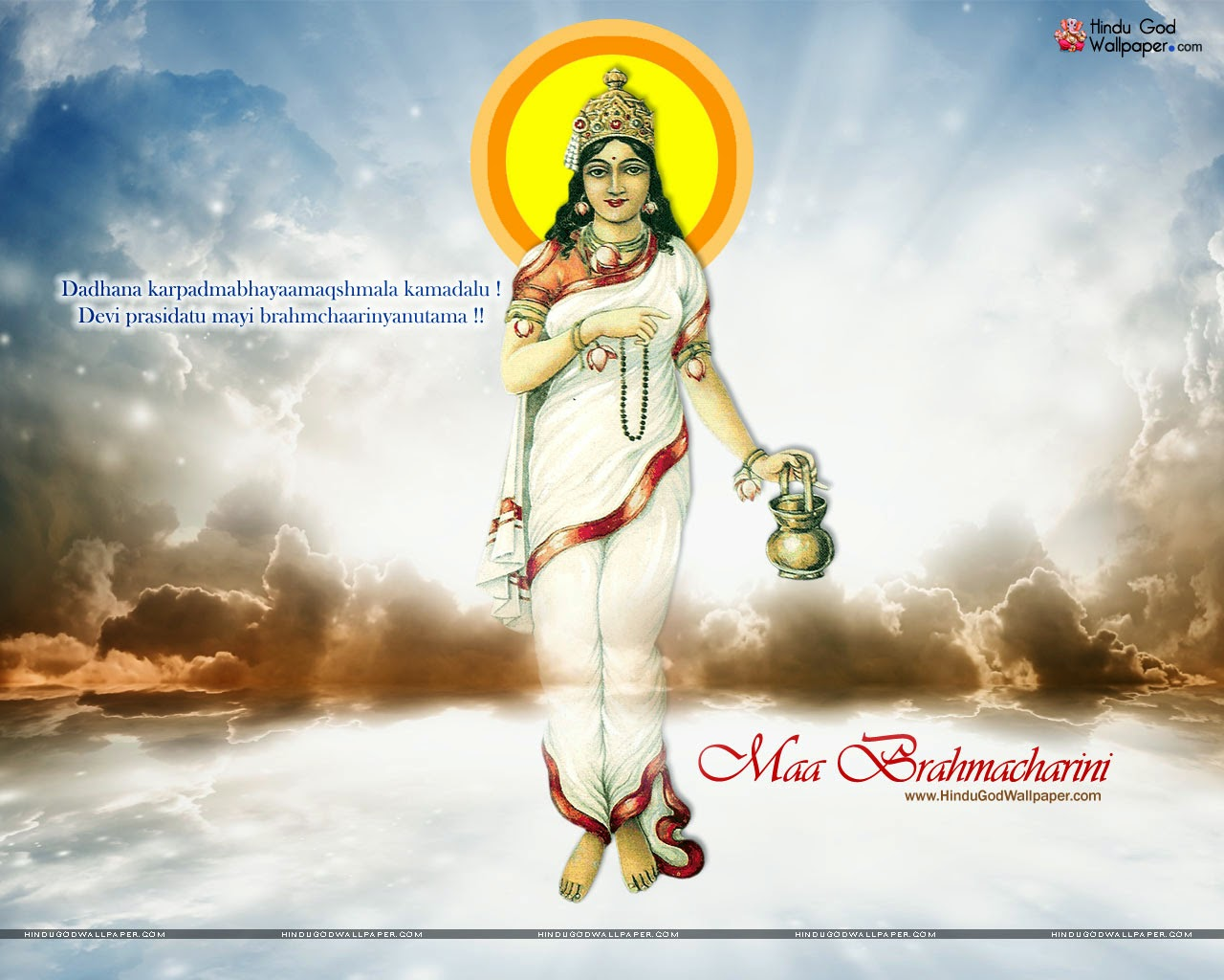 DEVI NAVRATRI - CELEBRATION OF DIVINE POWER. NAVRATRI, ON DAY-2, OR DWITIYA, DEDICATED TO GODDESS BRAHMACHARINI.