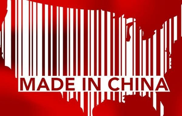 DOOMED AMERICAN FANTASY - DUMP CHINA - MAKE AMERICA GREAT AGAIN.