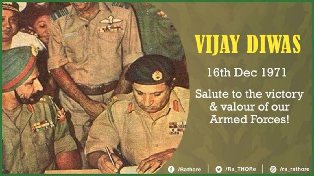 Image result for 16 december vijay diwas