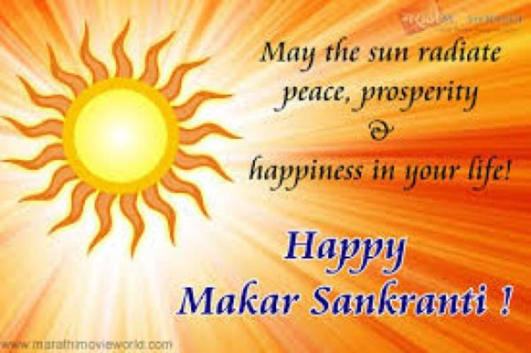 Makar Sankranti, Wednesday, January 15, 2020. The Reality of LORD God Creator is revealed by the Power of Grand Illusion governing the man's mortal existence.